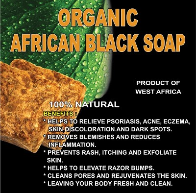 Organic African Black Soap 16 oz